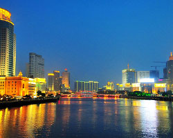 Ningbo Teaching English and Living as an Expat